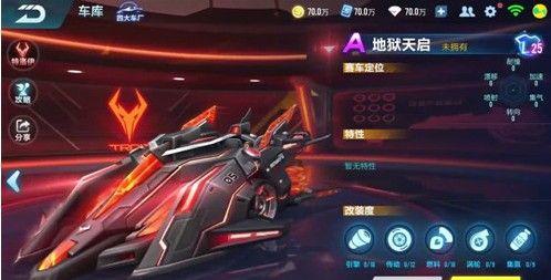 QQ飞车手游巡回分站赛11月28日上线!全新赛道玩法来袭[视频][多图]图片3