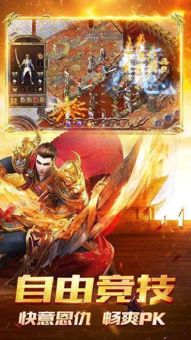 北荒神器游戏官方网站下载正版图1: