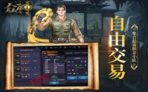 众神盗墓手游官方正式版下载图片4