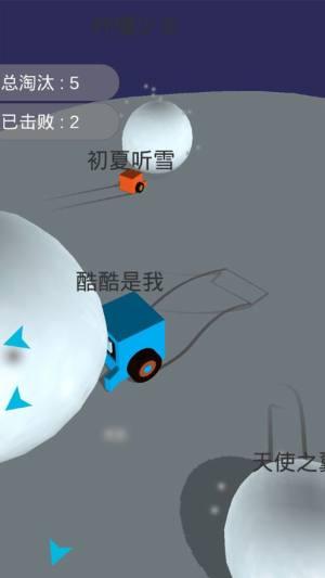 雪地卡丁车游戏图2