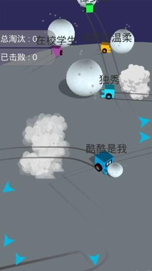 雪地卡丁车游戏图5
