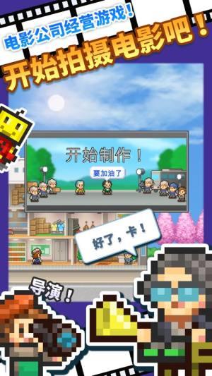 环球电影城中文版图1