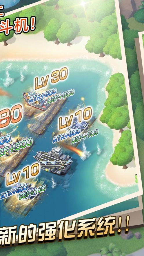 qq小程序世界争霸破解版无限钻石下载图2: