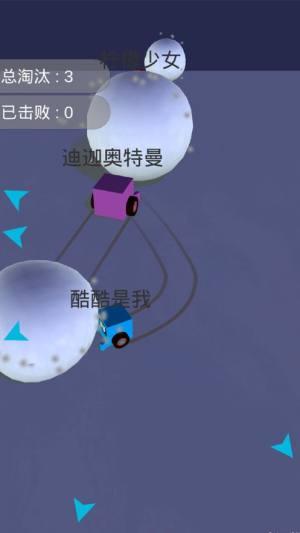 雪地卡丁车游戏图3