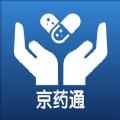 京药通APP