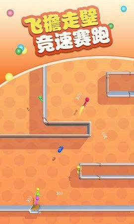 欢乐小人跑酷游戏安卓版图片2