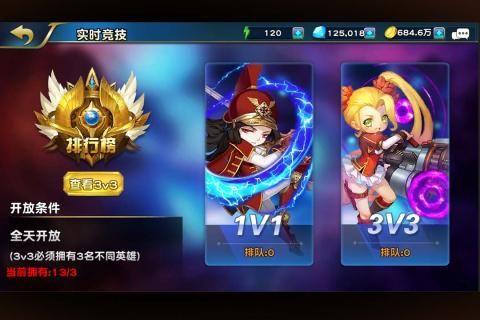 宝贝大战公益服手游变态版下载图片4