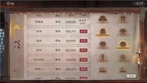 三国志战略版造币厂可以建多少?造币厂建造数量与技巧介绍图片1