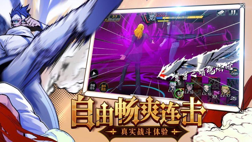 大贵族手游测试版不限号官方免费下载地址图片3