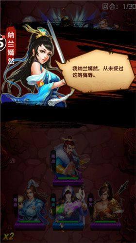 鑫岳苍穹周年庆下载安装苹果版图片1