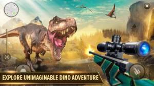 狙击手恐龙射击破解版图3