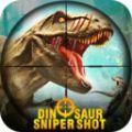 狙击手恐龙射击破解版
