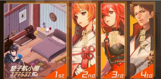 龙族幻想11月28日新版本更新内容:温馨家园、吃鸡模式等全新玩法一览[视频][多图]图片2
