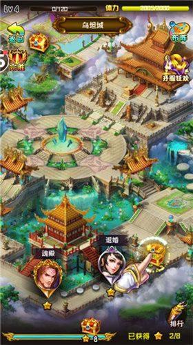 鑫岳苍穹苹果版图3