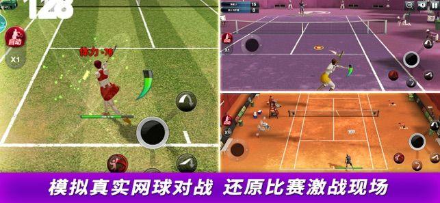 冠军网球手游官网下载正版图2: