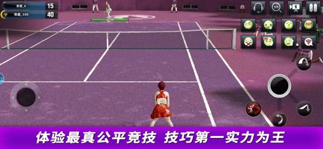 冠军网球手游官网下载正版图4: