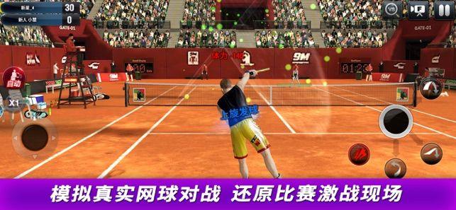 冠军网球手游官网下载正版图1: