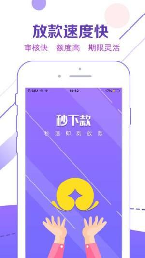 印象钱包app图4