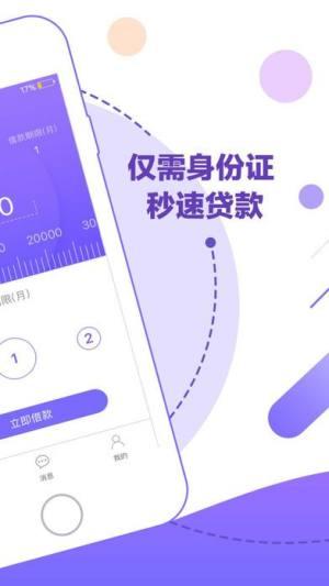 印象钱包app图3