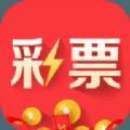 930好彩十码app