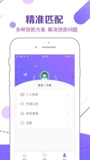 印象钱包app图1