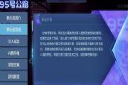 龙族幻想七大俱乐部活动攻略:95号俱乐部奖励玩法汇总[多图]