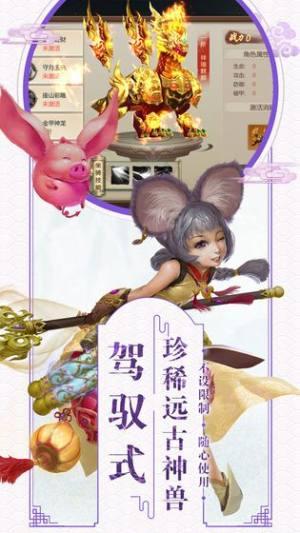剑仙一招制敌官网版图2