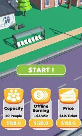 微信挤车车游戏图2