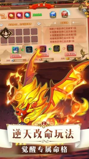 仙游Q记手游官方正式版下载图片1