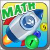 儿童数学加法运算火箭APP