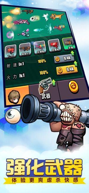 打死僵尸游戏安卓版免费下载图4: