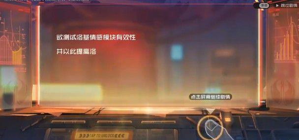 王牌战士火神计划模拟战斗怎么玩?火神计划模拟战斗通关方法[视频][多图]图片1