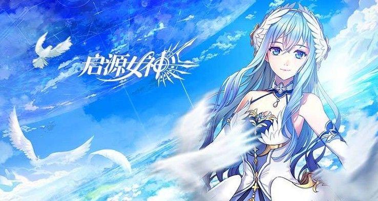 启源女神评测:3D次世代RPG召唤英雄拯救世界[视频][多图]图片1