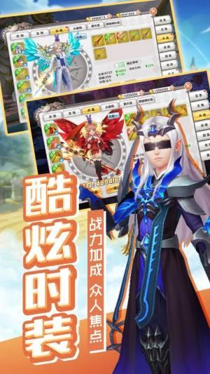 奥义纪元手游官方正版下载图片1