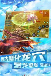 龙之魔灵手游官网最新版下载图片1