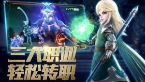 幻影觉醒手游官网最新版下载图片3