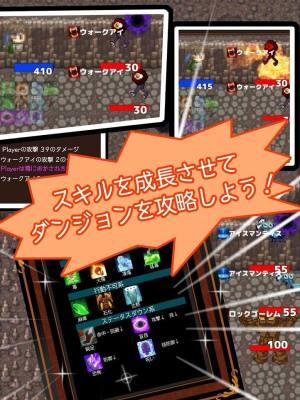 异世界地下城游戏安卓版图片3