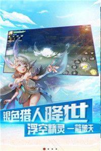 龙之魔灵手游官网最新版下载图片2