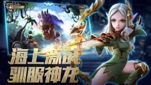 幻影觉醒手游官网最新版下载图片4