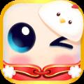 小肚皮app4399版无限魔法石网址下载 v4.11