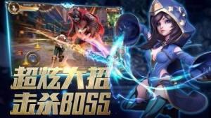幻影觉醒手游官网最新版下载图片1