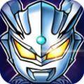 超激斗银河战士奥特曼游戏手机版下载 v1.0