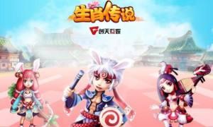 生肖传说众仙归位手游官方正式版下载图片3