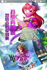 龙之魔灵手游官网最新版下载图片4
