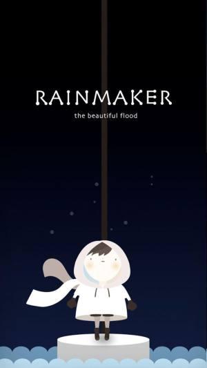 唤雨巫师游戏图1