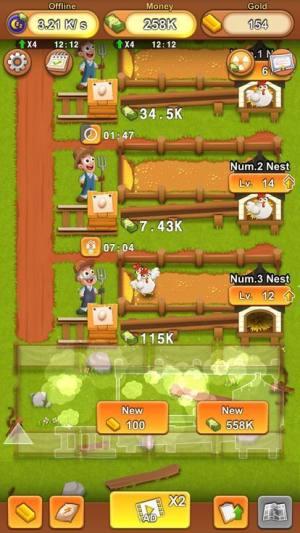 趣农场养鸡app图2