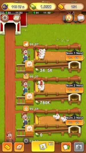 趣农场养鸡app图3