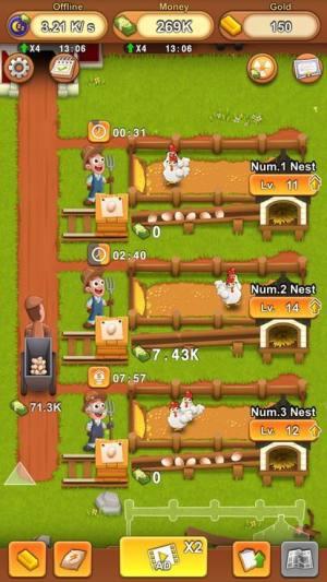 趣农场养鸡app图1