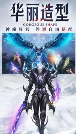 御剑九天之混沌起源官网版图4