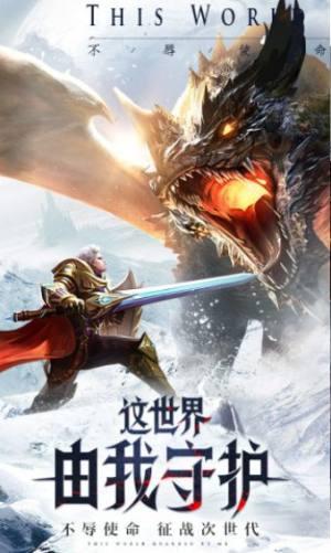 御剑九天之混沌起源官网版图3